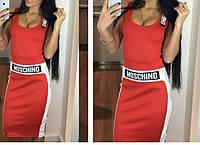 Женский костюм юбка+топ Moschino красный
