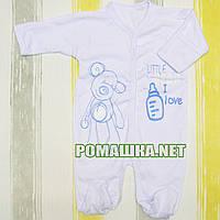 Человечек для новорожденного р. 62 демисезонный ткань ИНТЕРЛОК 100% хлопок ТМ Тико-Престиж 3113 Белый