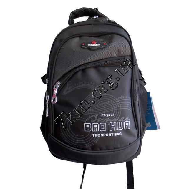 Школьный рюкзак для мальчиков Baohua CR 6373