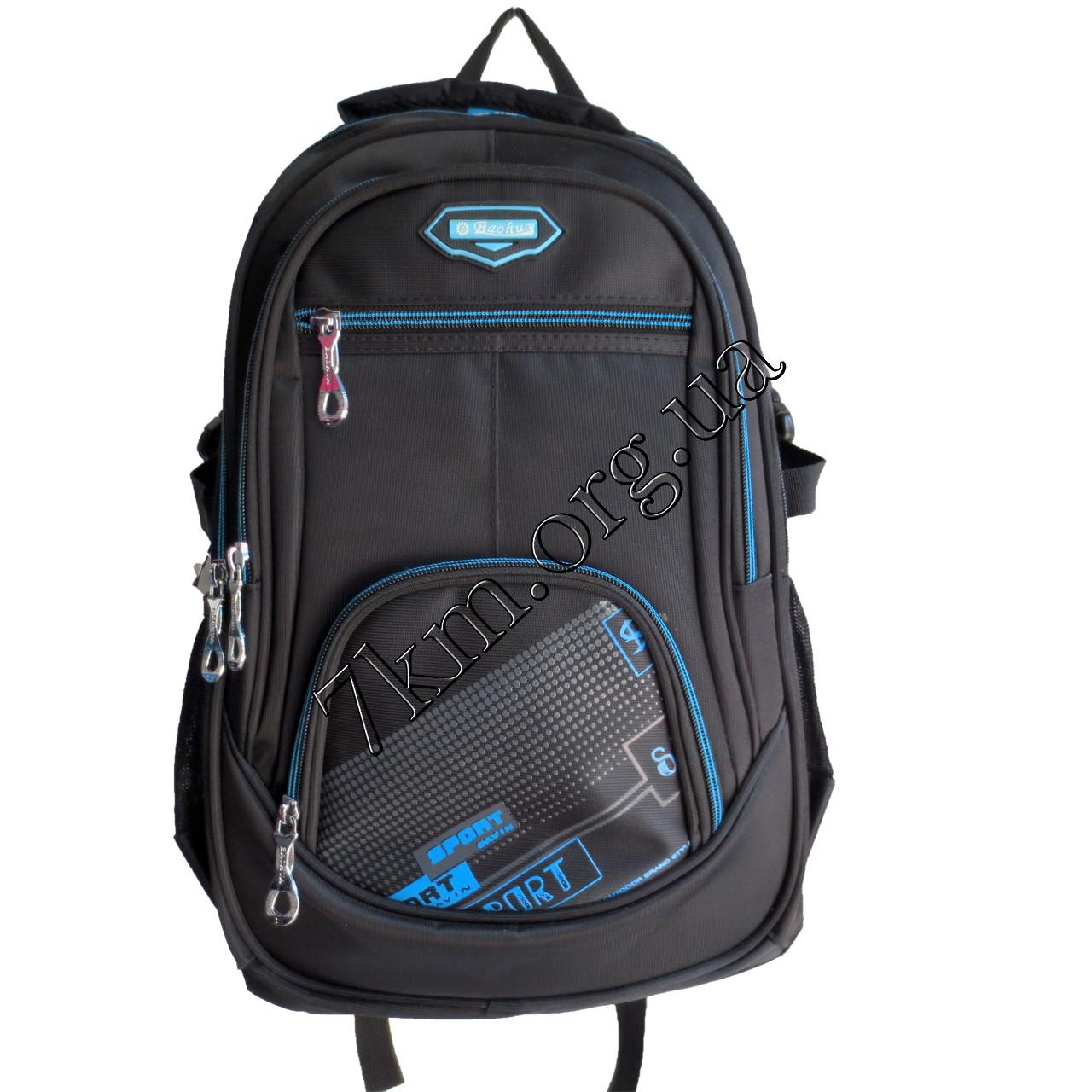 Школьный рюкзак для мальчиков  CR 0555