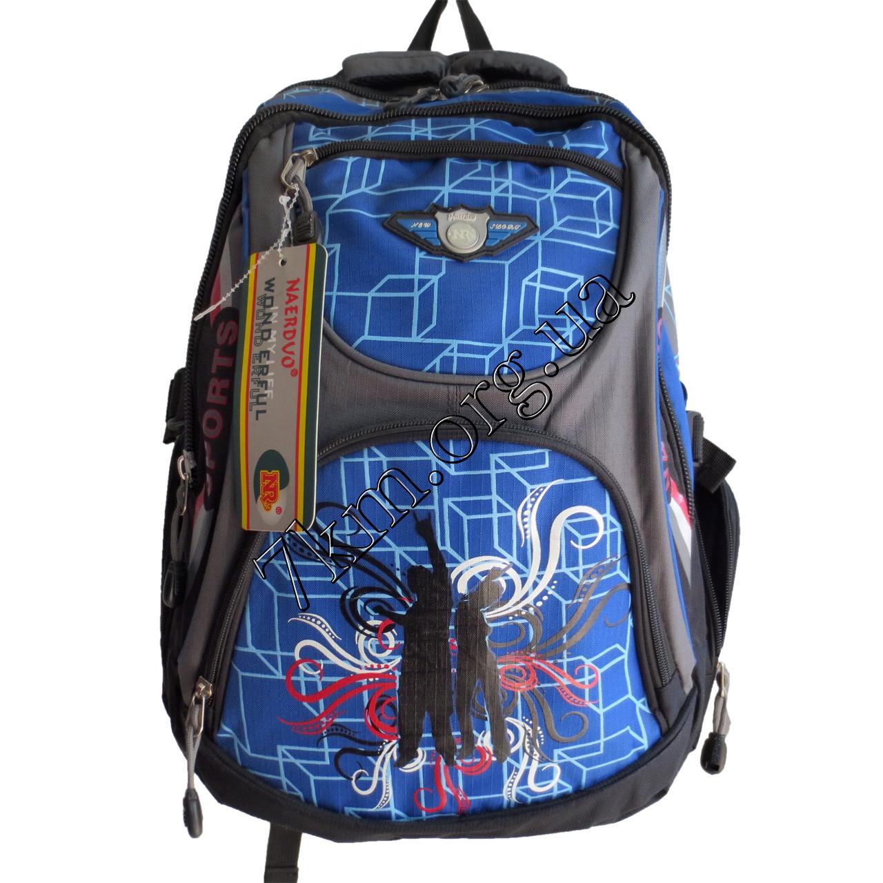 Шкільний рюкзак для хлопчиків CR 290955 2