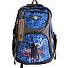 Школьный рюкзак для мальчиков CR 290955 2