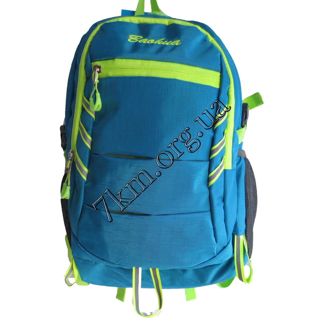 Шкільний рюкзак для хлопчиків CR BH0602