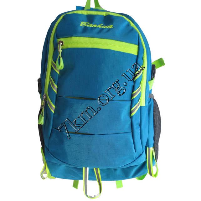 Школьный рюкзак для мальчиков  CR BH0602