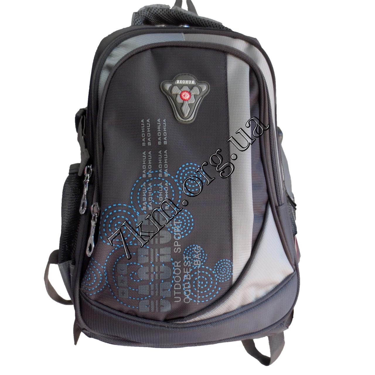 Школьный рюкзак для мальчиков CR 6379