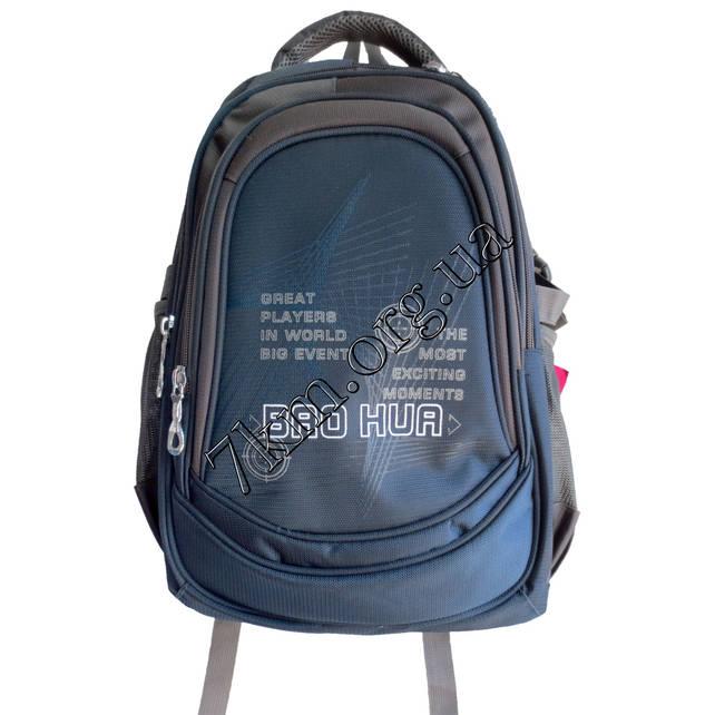 Школьный рюкзак для мальчиков CR 6383