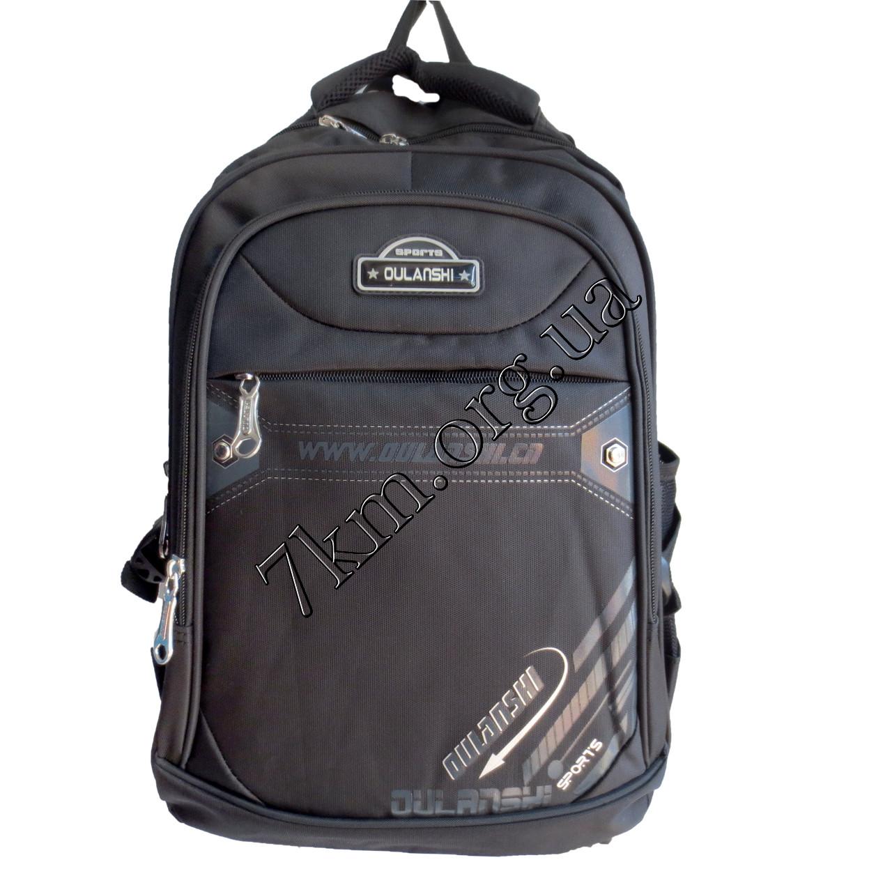 Школьный рюкзак для мальчиков CR BB0381 (45х32см.)