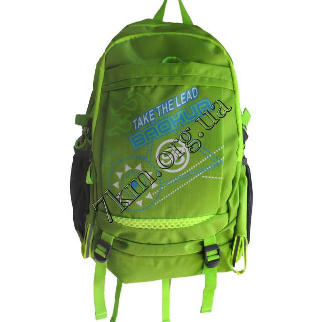 Школьный рюкзак салатовый для девочек и мальчиков  CR BH0680