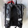 Школьный ранец для мальчиков Ортопедический Трансформер 12583-8 (35x35см), фото 3