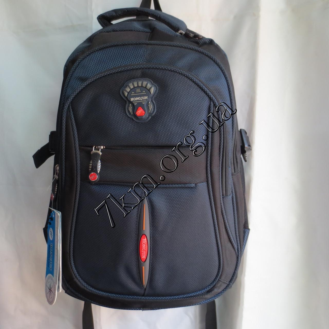 Школьный рюкзак для мальчиков  CR 2055