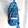 Школьный ранец для мальчиков Ортопедический 40215C (35х30см.), фото 2