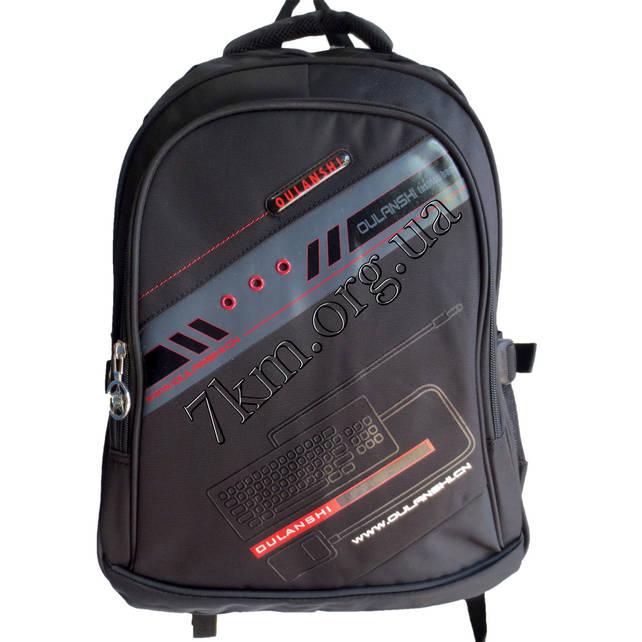 Школьный рюкзак для мальчиков CR BB0301 (45х30см.)
