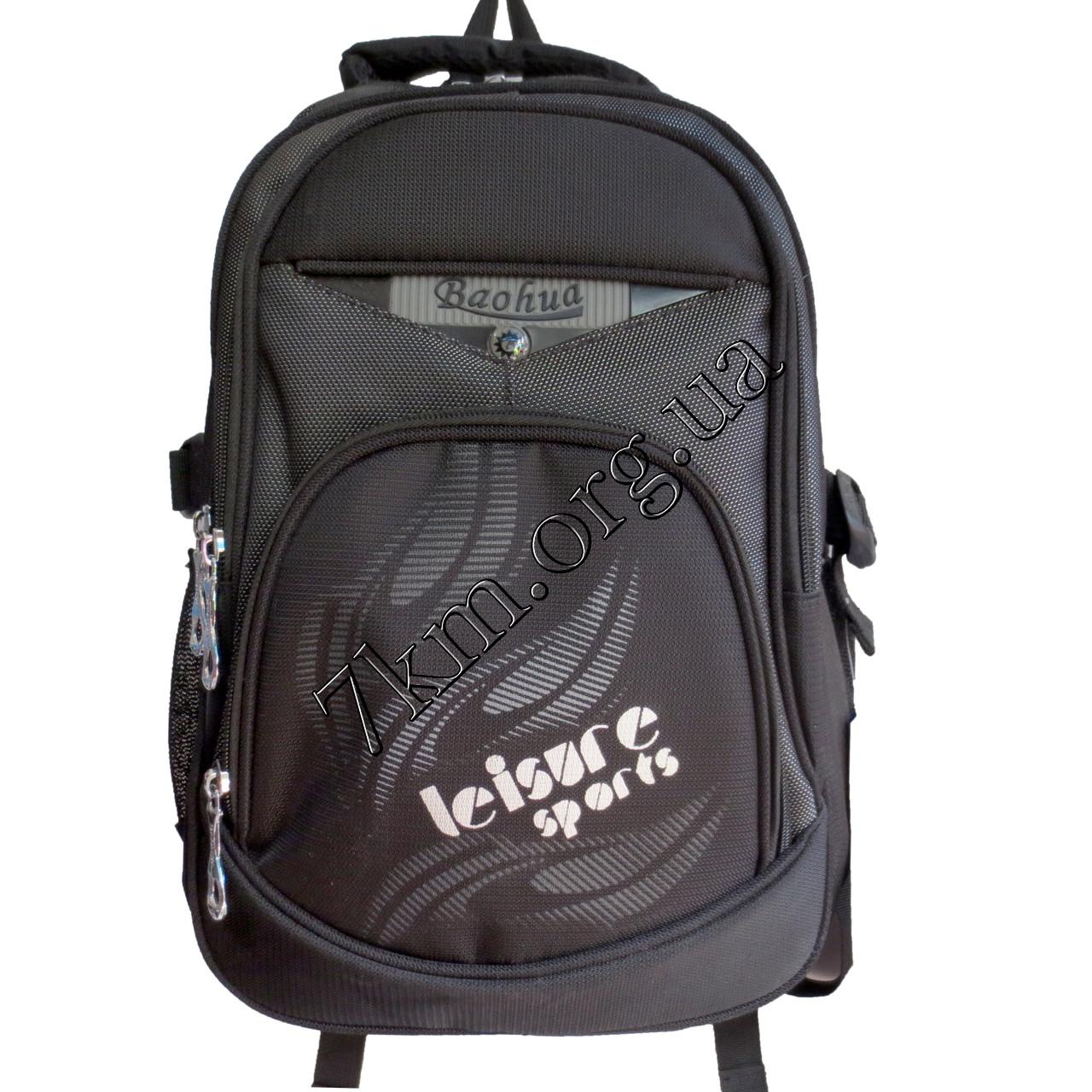 Шкільний рюкзак для хлопчиків CR 4132 2