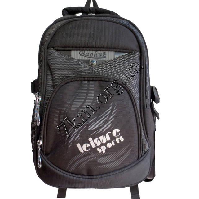 Школьный рюкзак для мальчиков CR 4132 2