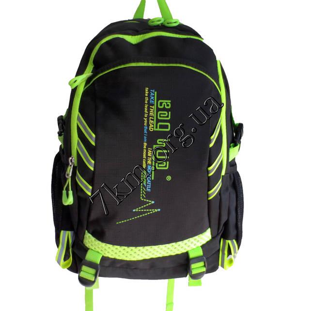 Школьный рюкзак для мальчиков  CR BH0565