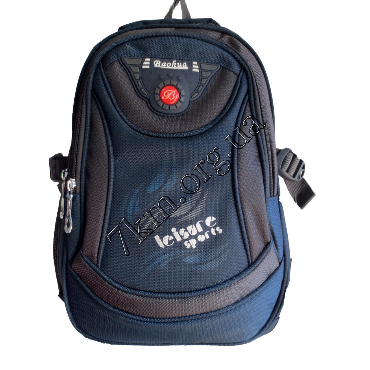 Шкільний рюкзак для хлопчиків CR 4142
