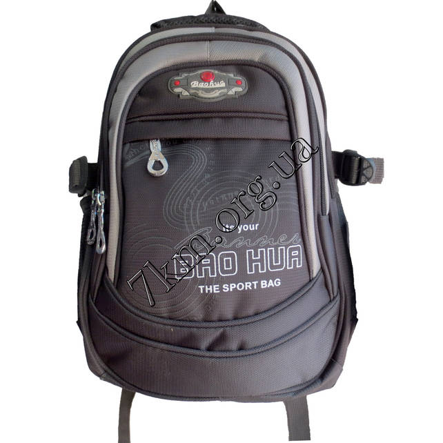 Школьный рюкзак для мальчиков CR 4138