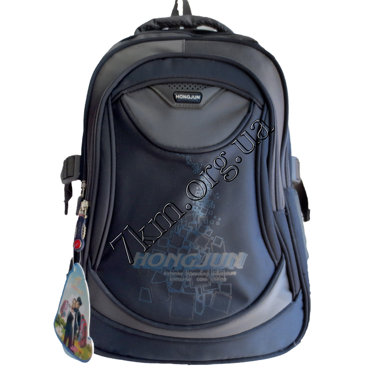 Школьный рюкзак для мальчиков  CR 2086