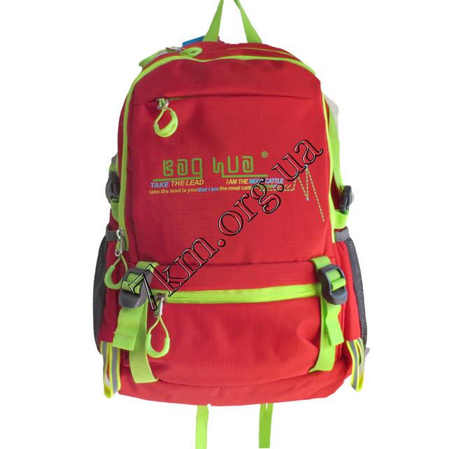 Школьный рюкзак для для девочек и мальчиков  CR BH0600