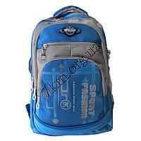 Школьный рюкзак подростковый Baohua CR BH0589 3