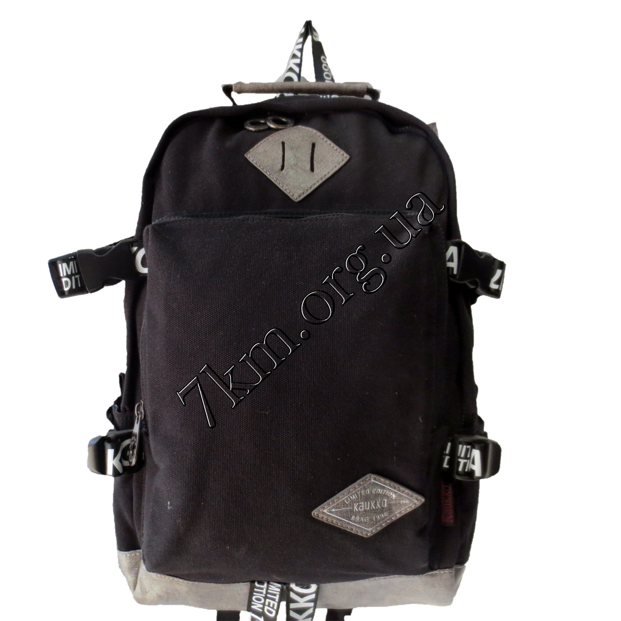 Шкільний підлітковий рюкзак Дуже крутий! CR YP117# (40х27см.)