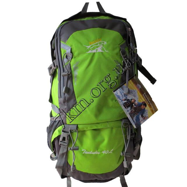 Школьный-туристический рюкзак подростковый CR 631