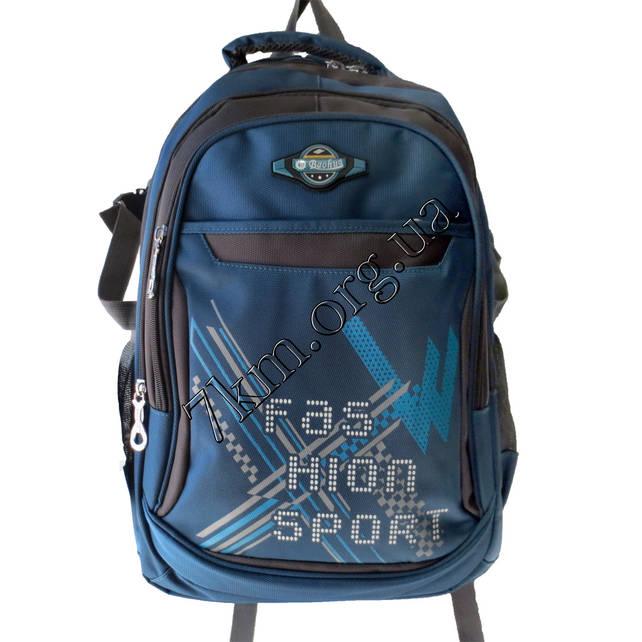Школьный рюкзак подростковый CR BH0586 2