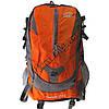 Школьный-туристический рюкзак подростковый CR 626