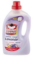 Гель для стирки Omino Bianco Lavande 30 стир.