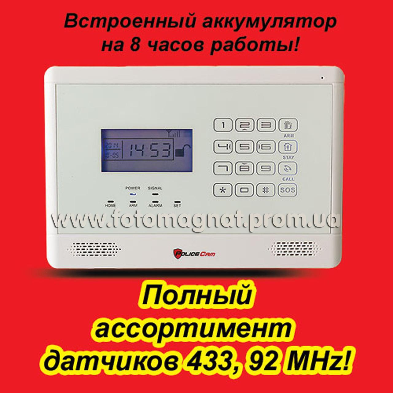 инструкция по программированию gsm 10a-007
