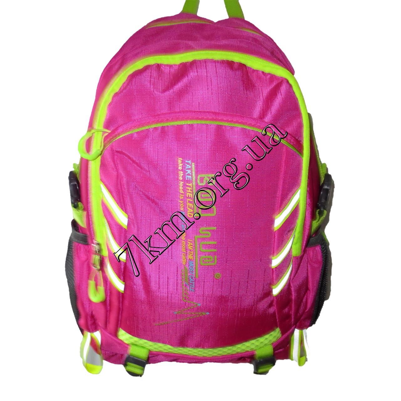 Шкільний рюкзак для дівчаток CR BH0565-5