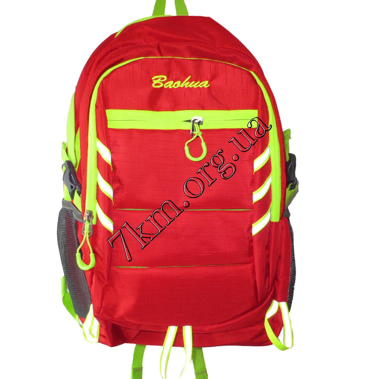 Шкільний рюкзак для дівчаток спортивний