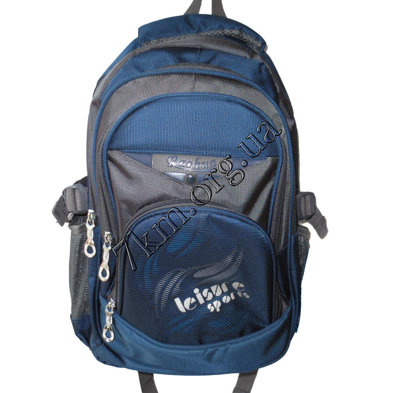 Шкільний рюкзак для хлопчиків CR 4132-3