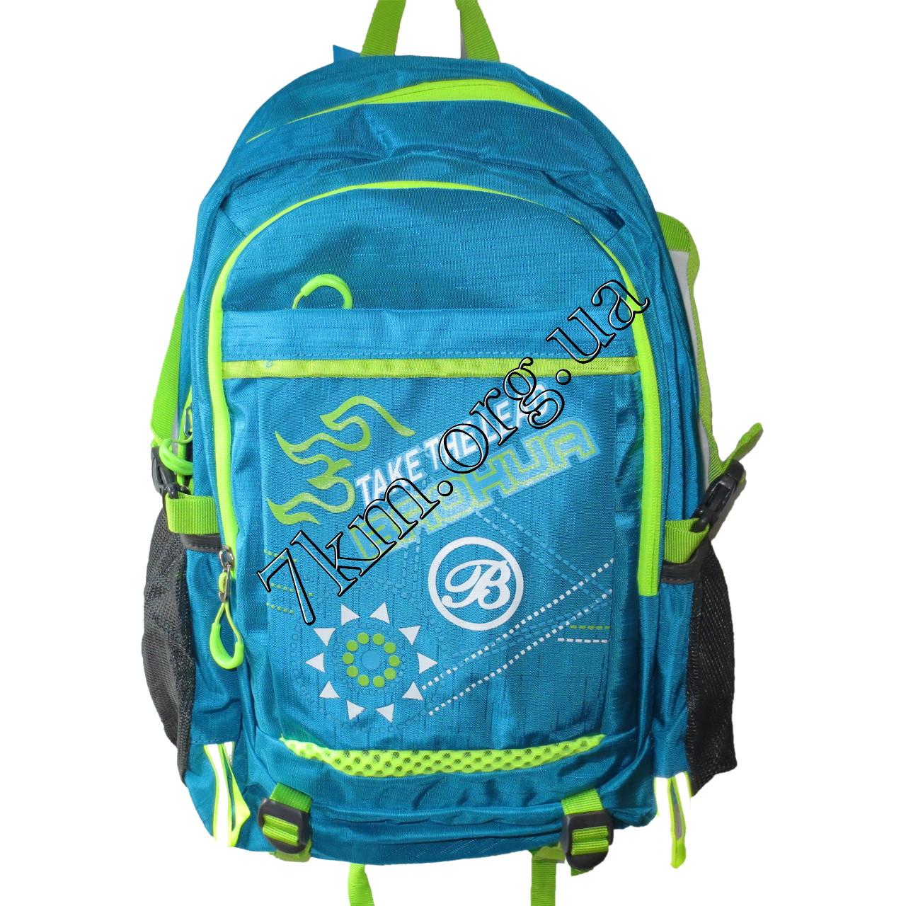 Школьный рюкзак  голубой для девочек и мальчиков