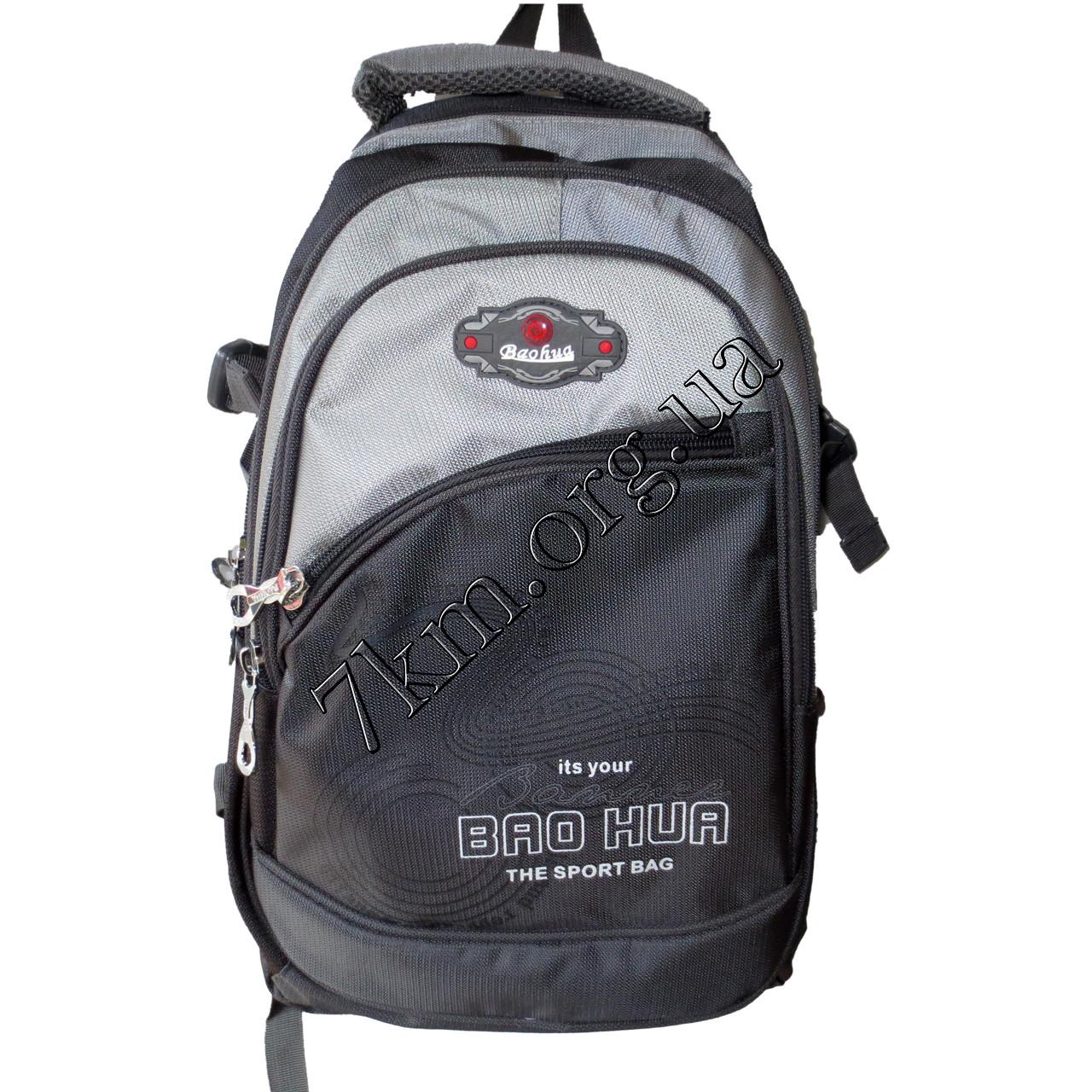 Шкільний рюкзак для хлопчиків Baohua CR 6373-2