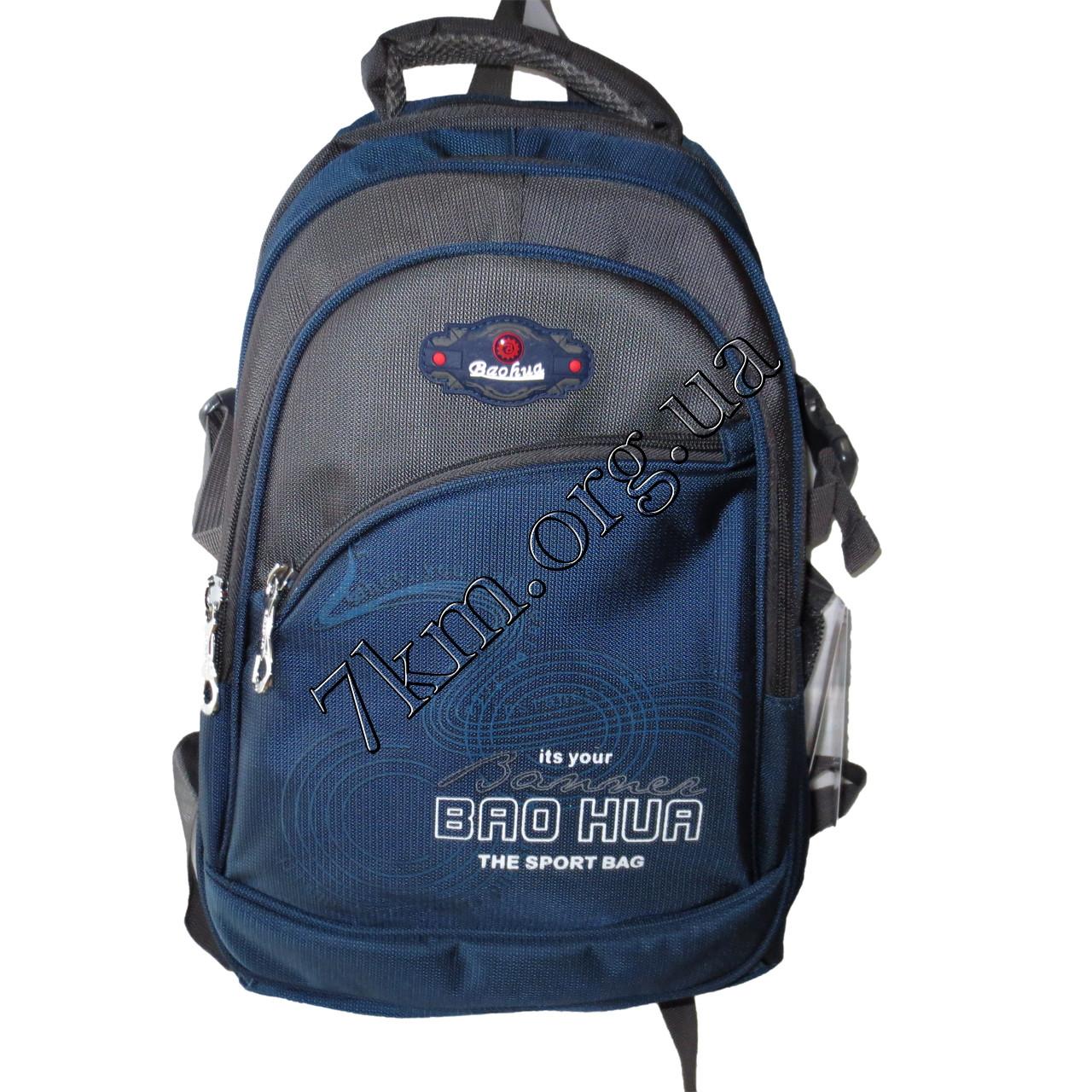Шкільний рюкзак для хлопчиків Baohua CR 6373-3