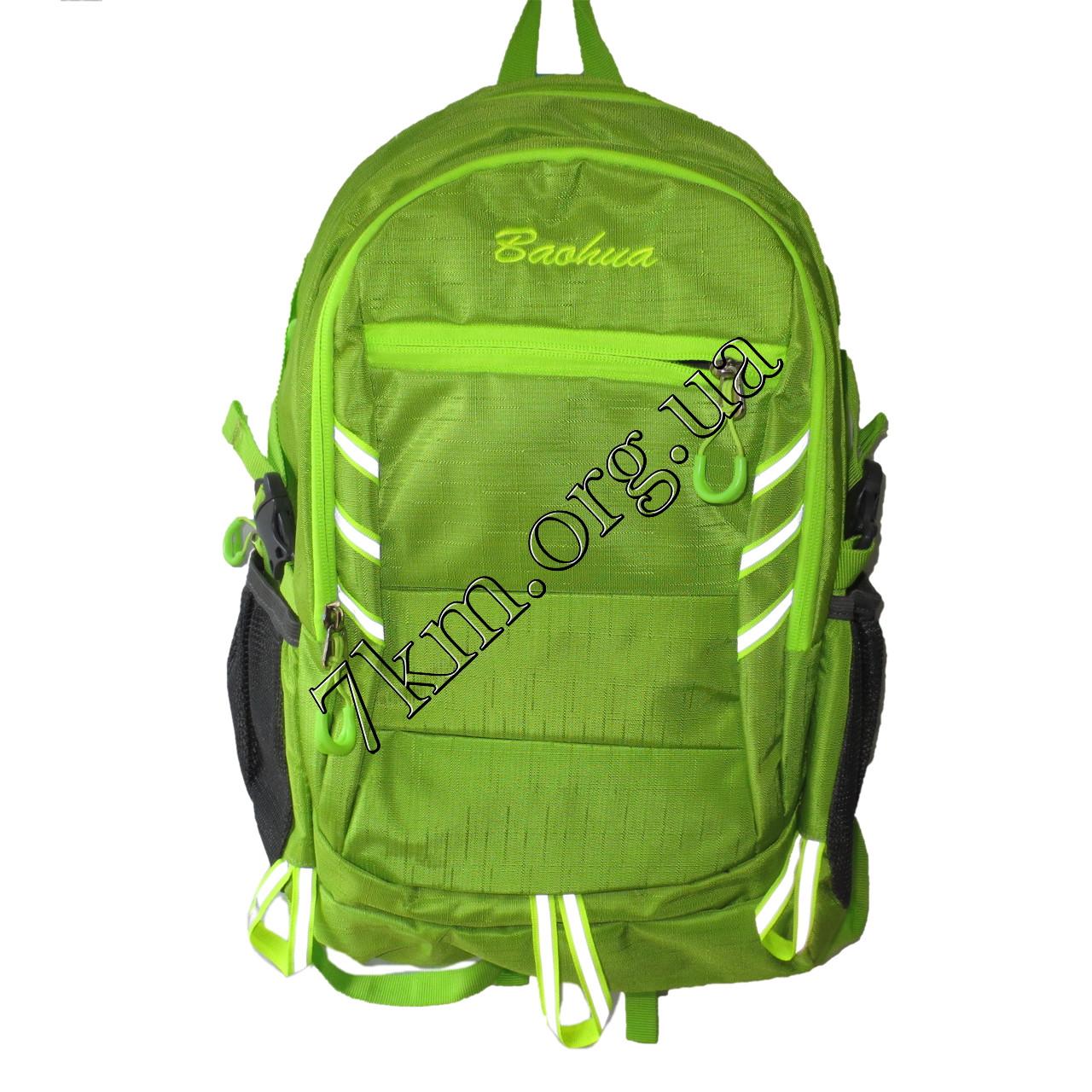 Школьный рюкзак для мальчиков  CR BH0602-4