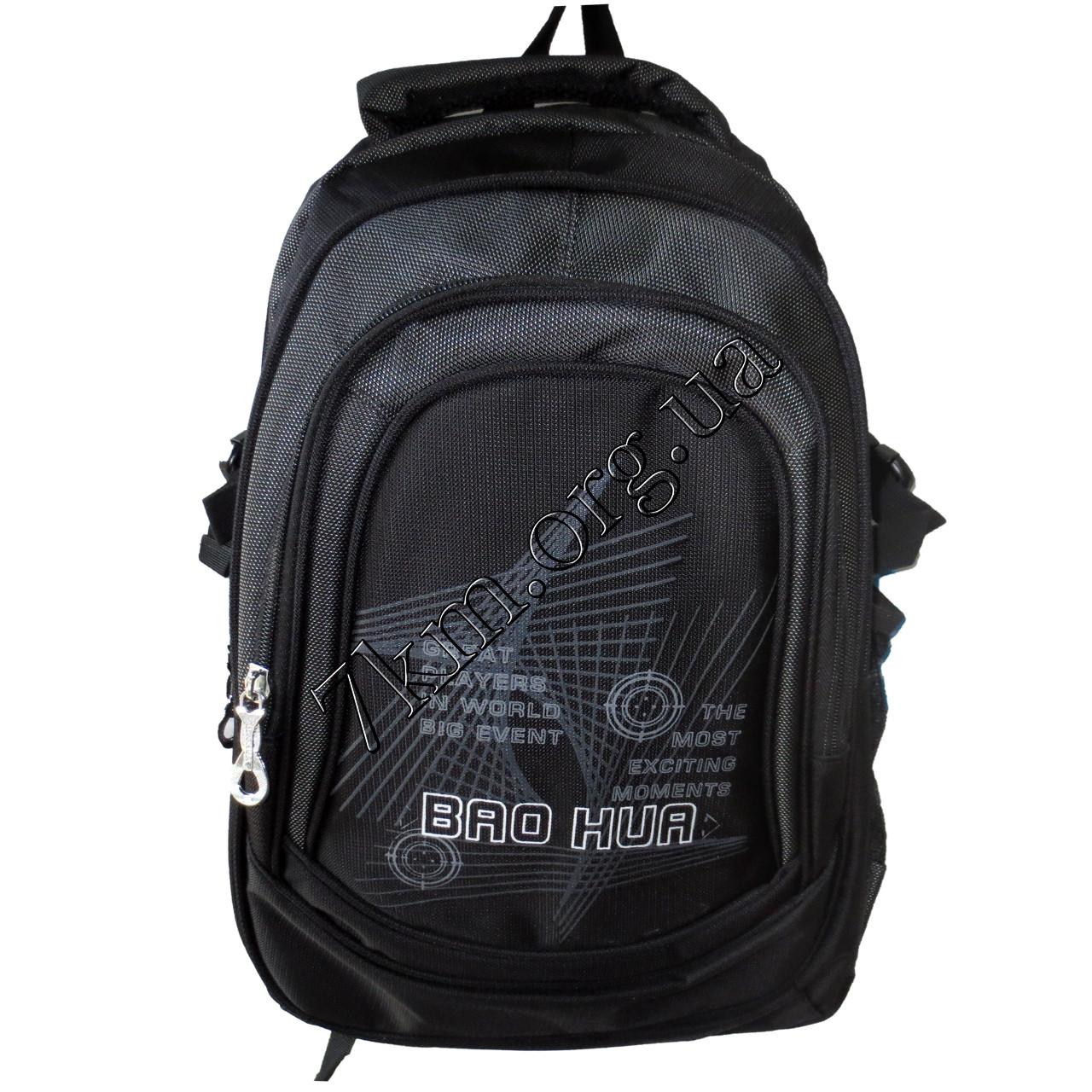 Школьный рюкзак для мальчиков CR 6383-2