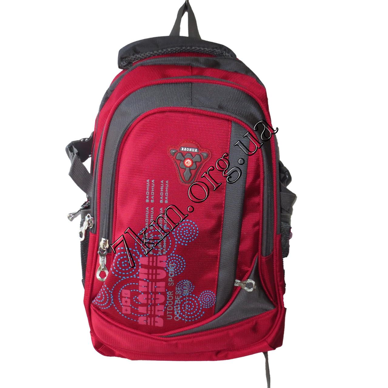 Шкільний рюкзак для хлопчиків і дівчаток