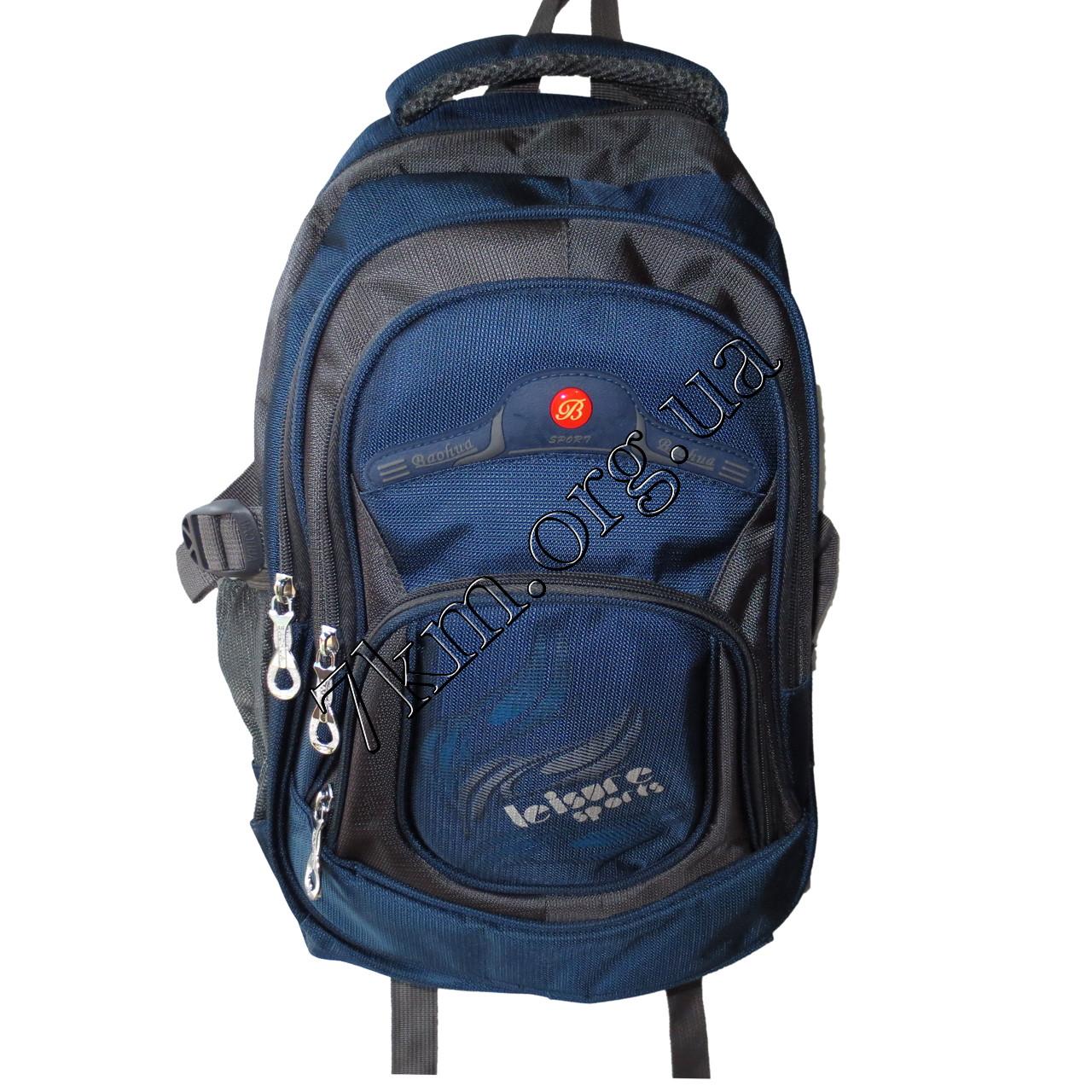 Школьный рюкзак для мальчиков CR 4156 1