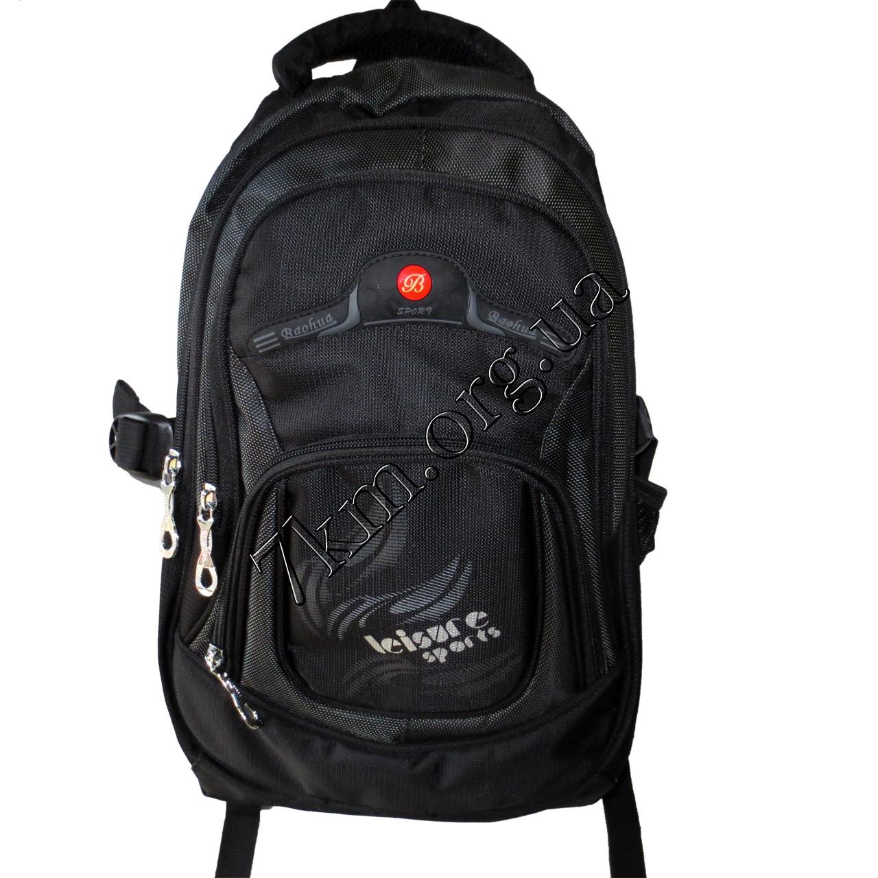 Школьный рюкзак для мальчиков CR 4156