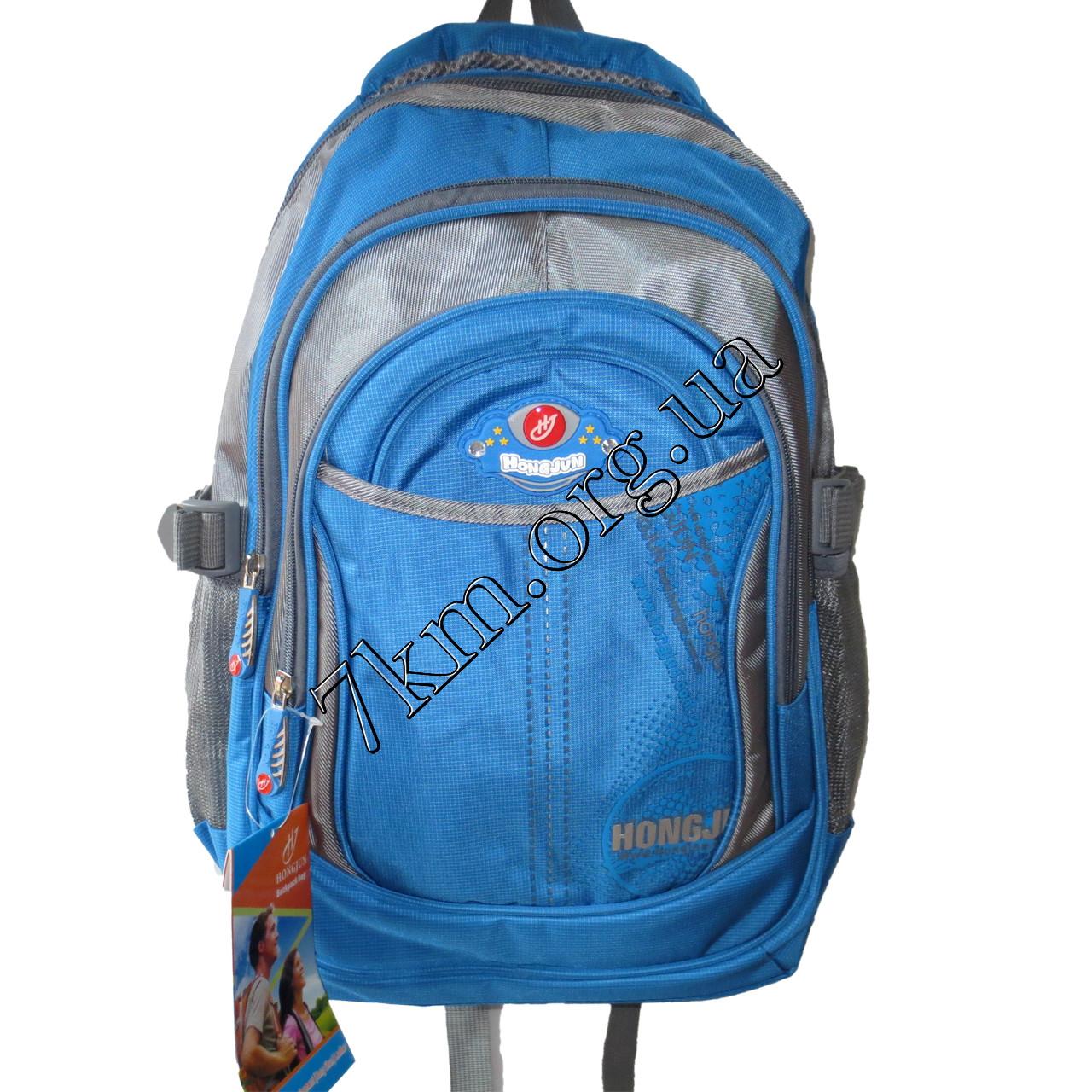 Школьный рюкзак для мальчиков голубой CR 7717 (42x39см)