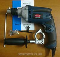 Дрель ударная Craft CPD 13/1100 метал. редуктор