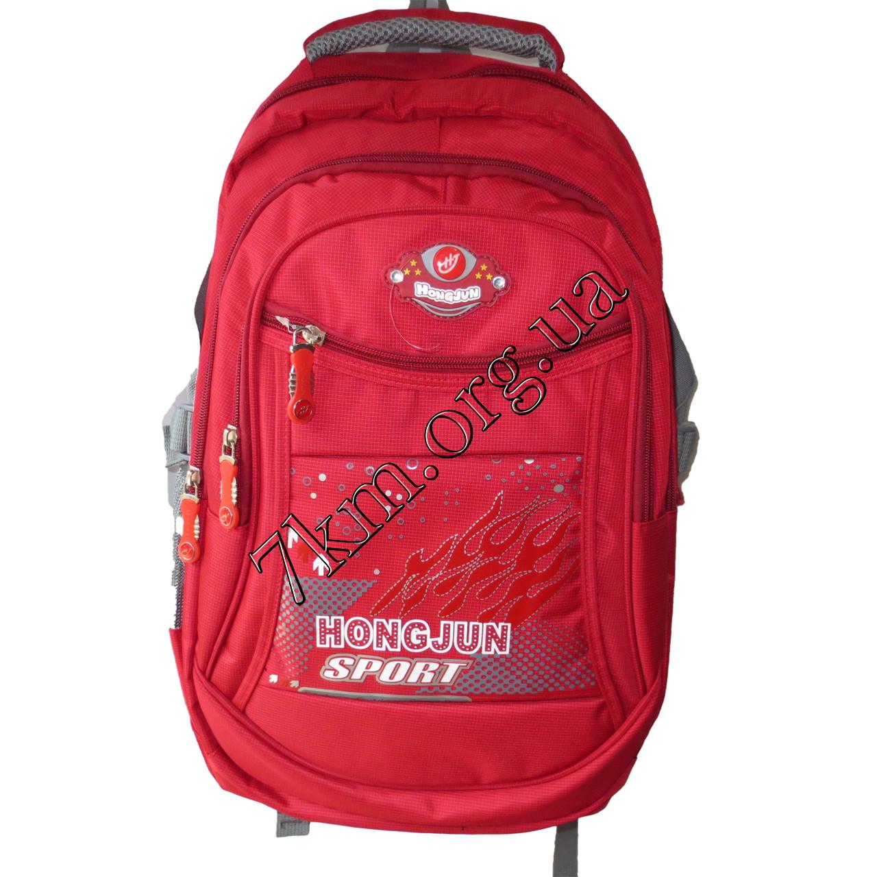 Шкільний рюкзак для хлопчиків і дівчаток (47х30см.)