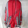 Шкільний рюкзак для хлопчиків і дівчаток (47х30см.), фото 3