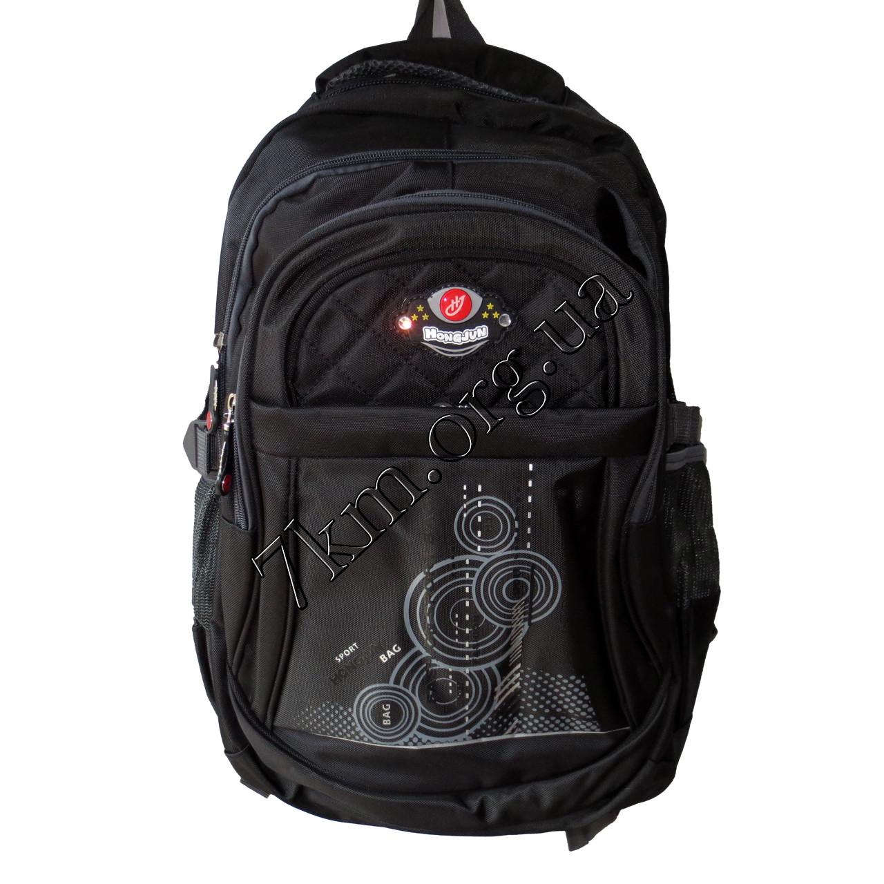 Школьный рюкзак для мальчиков CR 9883