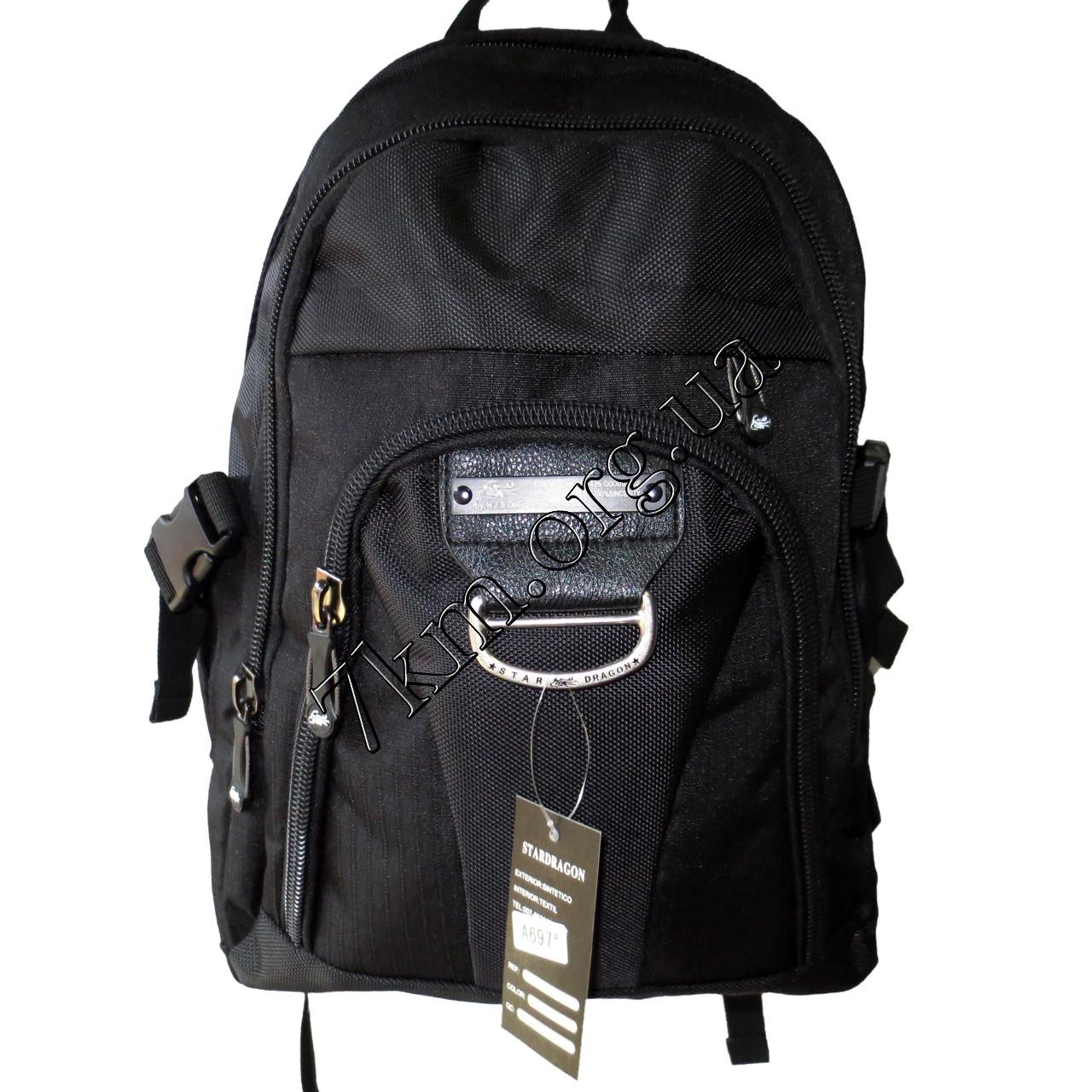 Школьный рюкзак для мальчиков черный с кож зам вставками суперр моделька