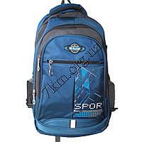 Школьный рюкзак подростковый CR BH0590-2