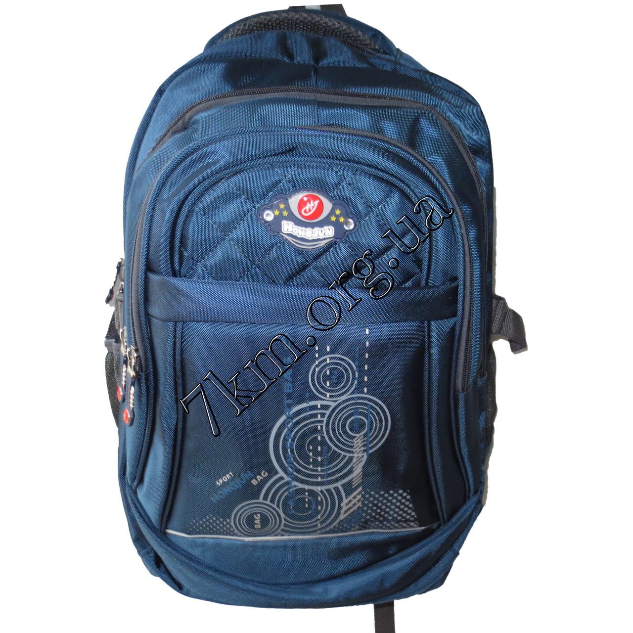 Школьный рюкзак для мальчиков CR 9883-2