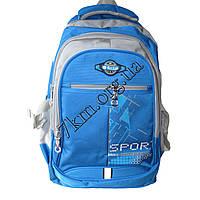 Школьный рюкзак подростковый CR BH0590-3